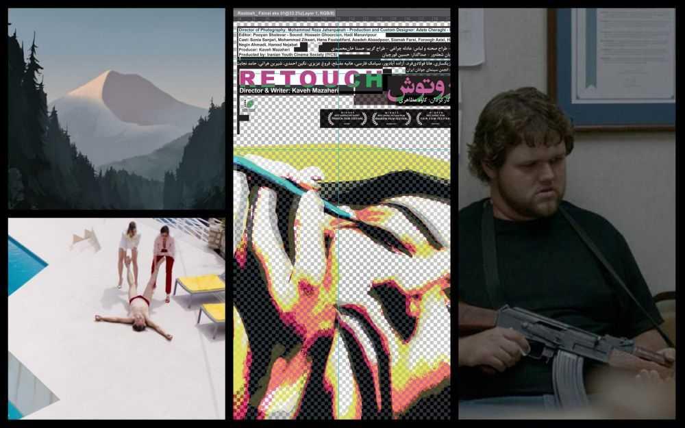 Polar SNCF - Clermont-Ferrand Film Fest - court-métrage - court métrage